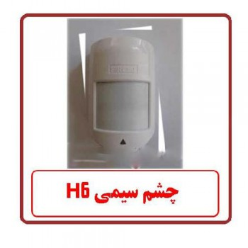 بررسی مشخصات, انتخاب و خرید آنلاین چشم سیمی دزدگیر اماکن فایروال FIREWALL H6 PIR Detector