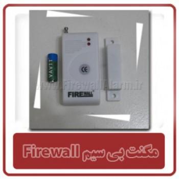 بررسی مشخصات, انتخاب و خرید آنلاین مگنت بیسیم دزدگیر اماکن فایروال FIREWALL Wireless Magnet