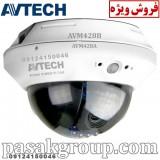 AVTECH AVM428A IR Dome IP Camera