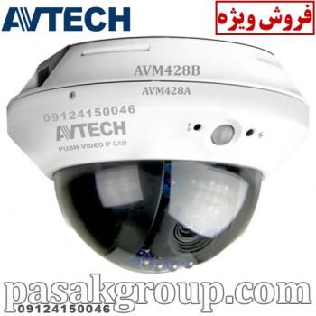 AVTECH AVM428A دوربین مداربسته دام تحت شبکه دید در شب ای وی تک