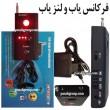 دوربین MD80 اصلی: قیمت دوربین Mini DV MD80 بدنه فلزی مینی دی ویMD80 با سنسور حساس به صدا