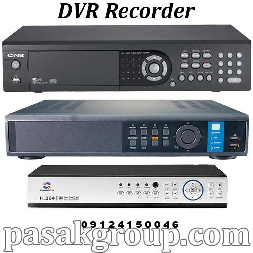 دستگاه DVR قیمت دستگاه ضبط دی وی آر آنالوگ