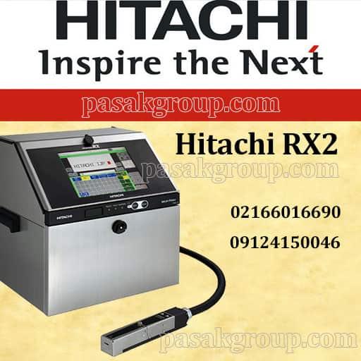 جت پرینتر هیتاچی مشخصات جت پرینترهیتاچی و خرید هیتاچی RX2 از نمایندگی جت پرینترهای هیتاچی