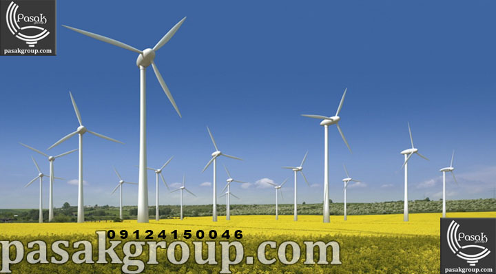 توربین بادی : فروش توربین بادی خانگی و قیمت توربین بادی کوچک و قیمت توربین بادی بزرگ